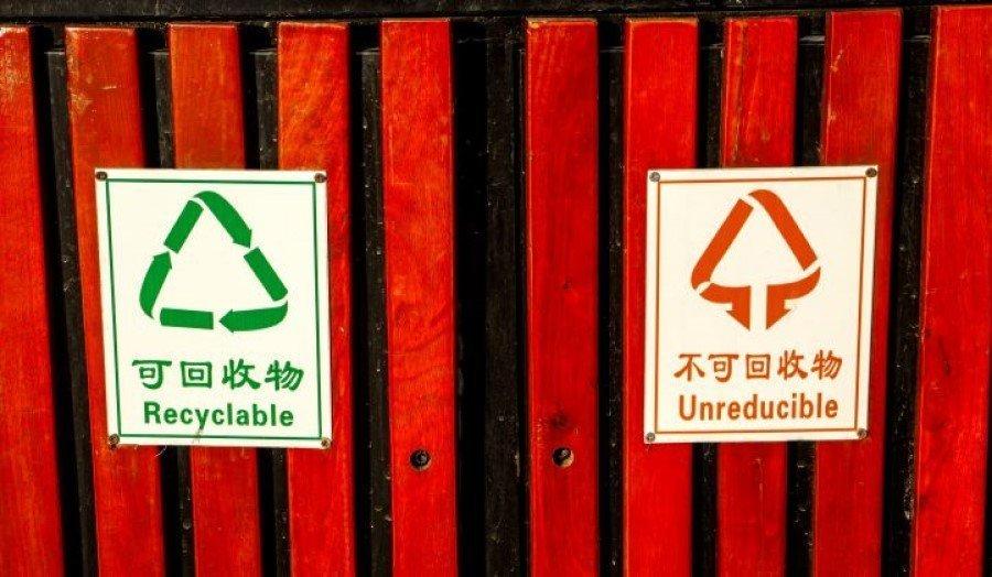 china-recycling-hans-eric-melin-ewaste-world